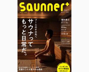 Saunner